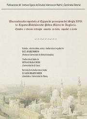 Cover_Una embajada española